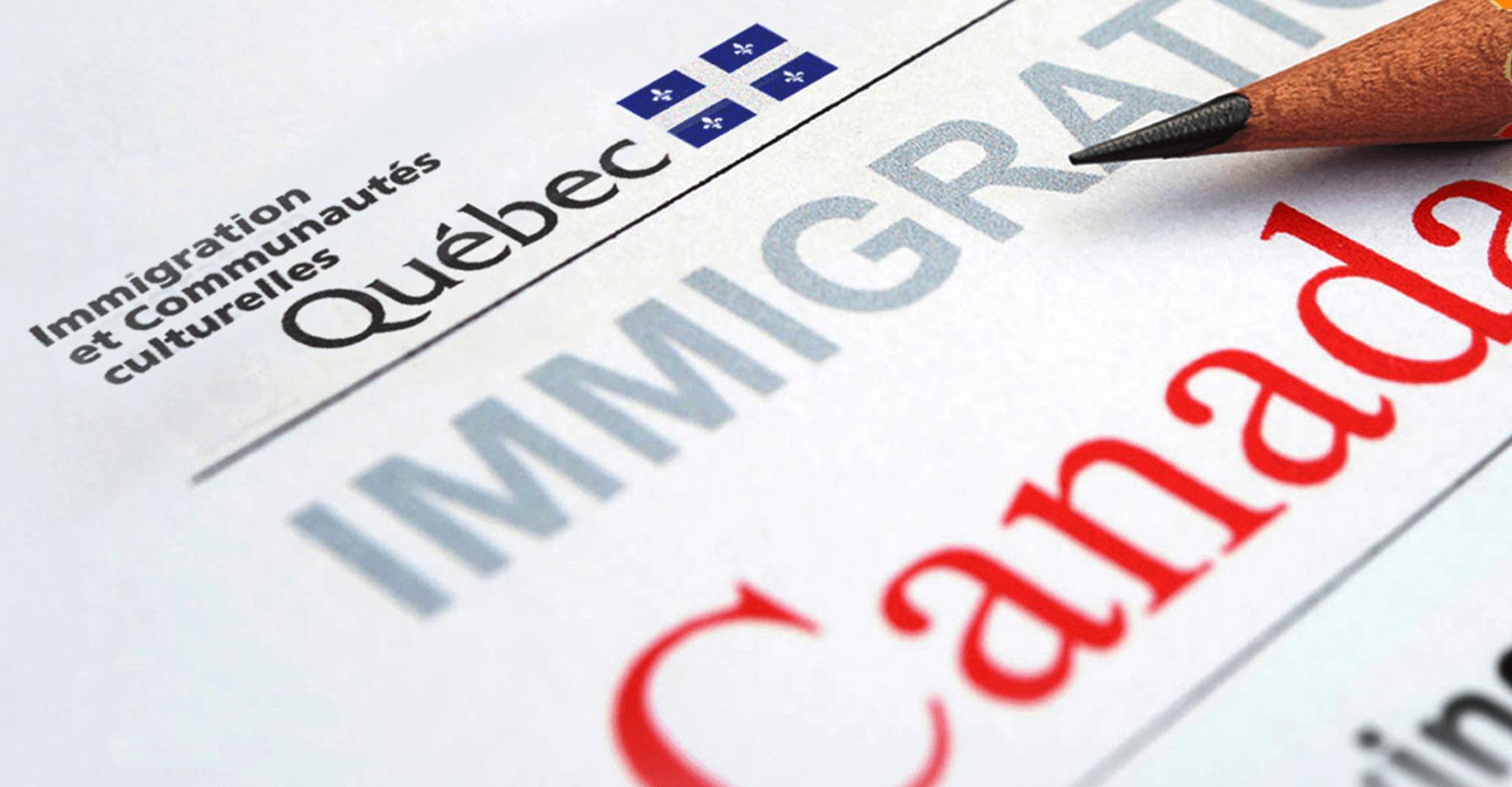 Screenshot-2016-07-20-14.34.59  Quebec anuncia data para novas 5.000 aplicações ao seu processo de imigração Screenshot 2016 07 20 14